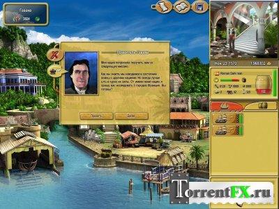 Тортуга: Охотник на пиратов / Tortuga: Pirate Hunter