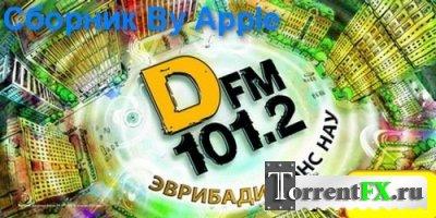 Сборник - Новинки Лета 2011 от DFM