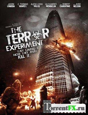 Дерись или беги / The Terror Experiment