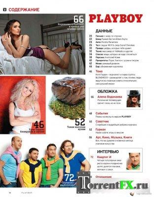 Playboy №8 Россия (август 2011)