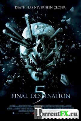 Пункт назначения 5 / Final Destination 5 | Трейлер