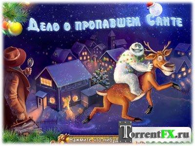 ���� � ��������� ����� / Christmasville