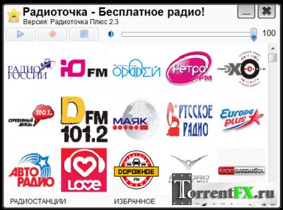 РадиоТочка Плюс 2.3 (2011) PC
