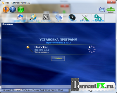 Hee-SoftPack v1.08.1
