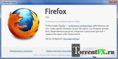 Mozilla Firefox 5.0.1 Final