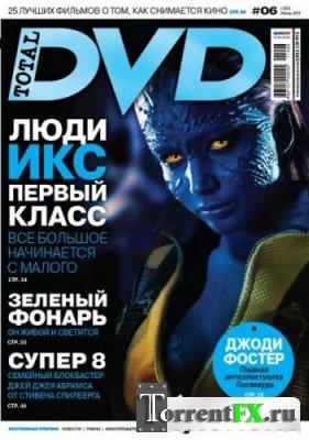 Total DVD №6-7 (июнь/июль 2011)