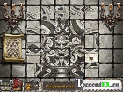 Алора и Сломанный Портал / Allora and the Broken Portal