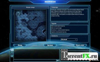Command & Conquer 4: Эпилог / Command & Conquer 4: Tiberian Twilight | RePack