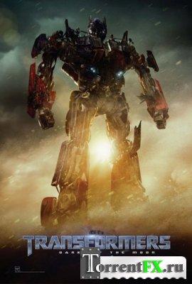 Трансформеры 3: Тёмная сторона Луны / Transformers: Dark of the Moon [2011, TeleSynch V2] Dub