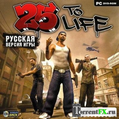 25 to Life | Repack