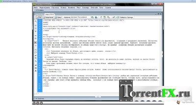Adobe Dreamweaver CS3. ������� ��������� ����