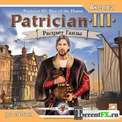 Patrician 3: Расцвет Ганзы | Repack