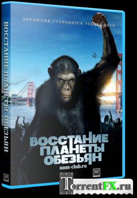 ��������� ������� ������� / Rise of the Planet of the Apes