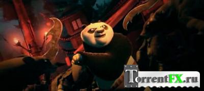 Кунг-фу Панда 2 / Kung Fu Panda 2 [2011, DVDRip]