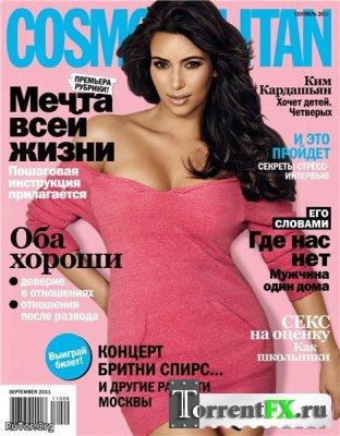 Cosmopolitan Россия №9 (Сентябрь)