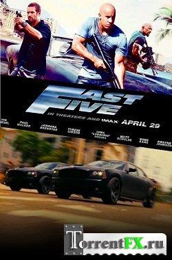 Форсаж 5 / Fast Five (2011) BDRip 720p | den904 по Гоблину