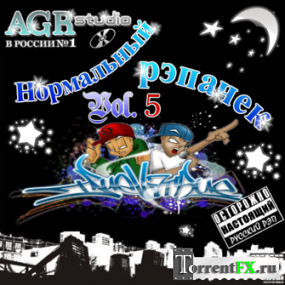 ���������� ������� Vol. 5 from AGR
