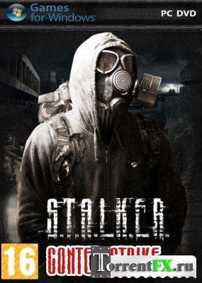 Counter-Strike S.T.A.L.K.E.R.