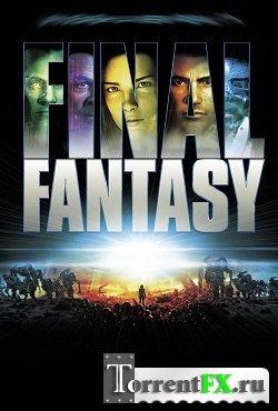 ��������� ��������: ���� ������ / Final Fantasy: The Spirits Within (2001) BDRip 720p