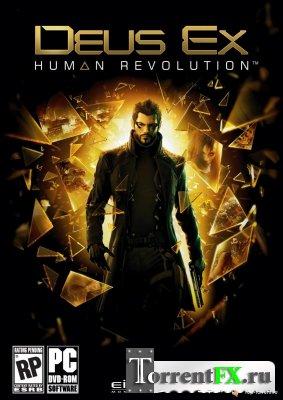 Deus Ex.Human Revolution v 1.1.622.0 (RUS) [Repack] обновлён