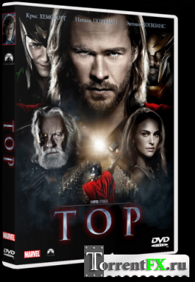Тор / Thor [2011; HDRip]