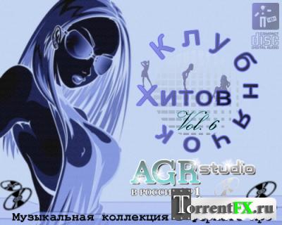 VA - Клубнячок Хитов Vol.6 from AGR (2011) MP3