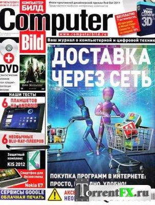 Computer Bild №19 (Август-сентябрь)