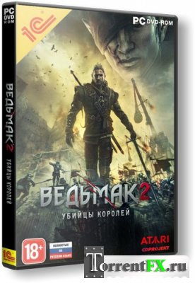 Ведьмак 2: Убийцы королей / The Witcher 2: Assassins of Kings [v.1.3 + 9 DLC] (2011) PC | Repack от Fenixx