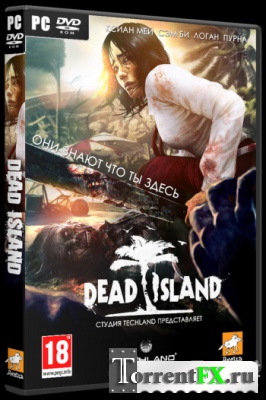Остров мёртвых / Dead Island