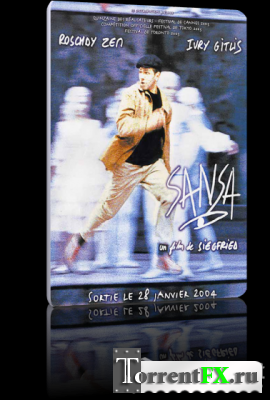 Санса / Sansa (2003) DVDRip