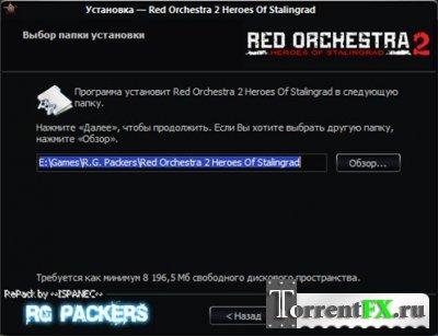 Red Orchestra 2: Heroes Of Stalingrad [En] 2011 | RePack
