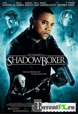 Война теней / Теневой боксёр / Shadowboxer (2005) DVDRip
