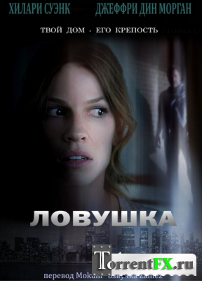 Ловушка / The Resident (2011) BDRip
