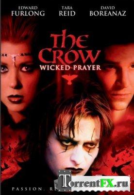 Ворон - 1-2-3-4 / The Crow - 1-2-3-4 (1994-2005) DVDRip