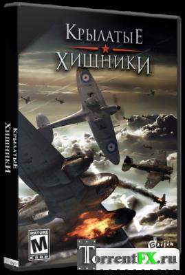 Крылатые Хищники / Wings of Prey (2009/PC/Русский/RePack)