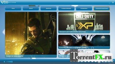 Игромания №10 [DVD-мания + Видеомания] (Октябрь 2011)