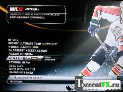 NHL 12 (2011) Xbox 360