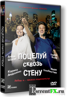 ������� ������ ����� (2011/BDRip) 1080p