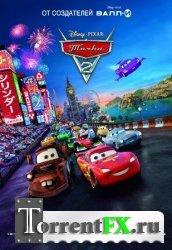 Тачки 2 / Cars 2 (2011) HDRip