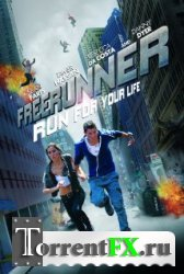 Фрираннер / Freerunner (2011) HDRip