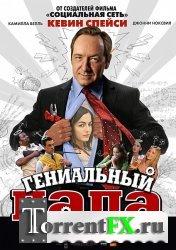 Гениальный папа / Father of Invention (2010) DVDRip