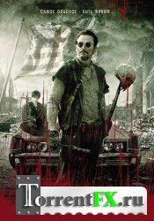 Земля вампиров / Stake Land (2011) HDRip