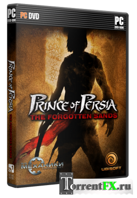 Prince of Persia: Забытые пески / Prince of Persia: The Forgotten Sands (RePack) (2010)