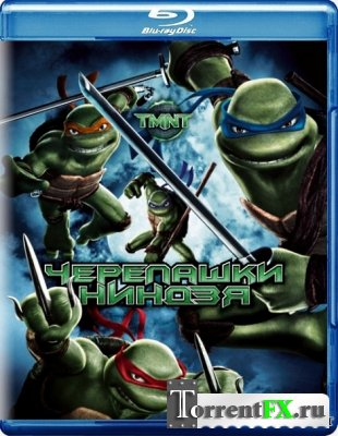 Черепашки-ниндзя / TMNT / Teenage Mutant Ninja Turtles (2007) BDRip