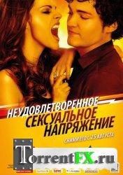 Неудовлетворенное сексуальное напряжение (2011) DVDRip