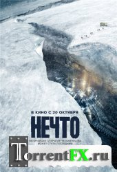 Нечто / The Thing (2011) CAMRip