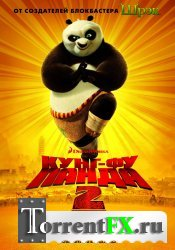 Кунг-фу Панда 2 / Kung Fu Panda 2 (2011) HDRip