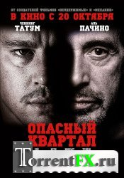Опасный квартал / The Son of No One (2011) DVDRip