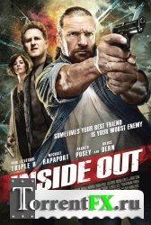 Наизнанку / Inside Out (2011) HDRip