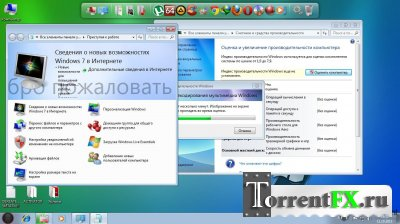 Windows 7x86 Enterprise